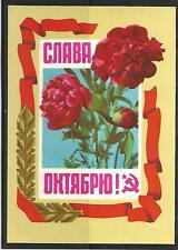 UdSSR Russia 1972 October Revolution Hammer & Sicher Flagge Nelken MC MK Rar Neu