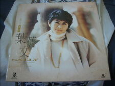 a941981 Sally Yeh  葉蒨文 葉倩文 秋去秋來 Mainland China LP Sealed