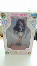 Cardcaptor Sakura Sega Pastel Pearl Statue - Tomoyo