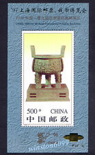 China PJZ-6 Overprint on 1996-11 International Stamp Exhibition Souvenir Sheet