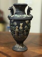 Antique Gerbing & Stephan Majolica Vase 1861 - 1900 German Pottery Y3 Terracotta
