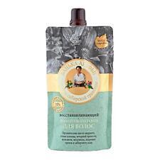 Abuela agafia Nourishing Shampoo-regeneración -100% de ingredientes naturales