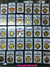 master set of 1982 to 2011 panda 1.9oz gold coins all 149 coins in NGC MS69