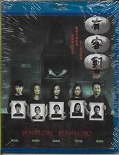 Knock Knock Who's There Blu Ray Annie Liu Jennifer Tse Kate Tsui NEW Eng Sub