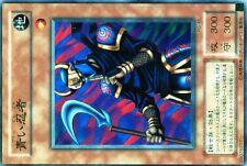 Ω YUGIOH CARTE NEUVE Ω SHORT PRINT N° - PG-45 Armed Ninja
