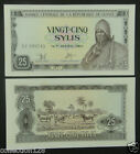 AFRICA GUINEA 25 SYLIS Banknote 1971 UNC