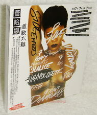 Rihanna Unapologetic [Deluxe Edition] Taiwan Ltd CD+DVD w/BOX