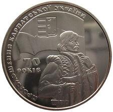 """UKRAINE  2 HRYVNI - """" 70 JAHRE KARPATENUKRAINE"""" - 2009 (UNC)"""