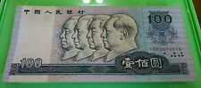Willie: 1990 100 Yuen China bank notes vf