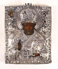 Antique Russian Icon St. Nicholas 84 Silver Hand Painted 1849