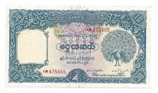 BURMA MYANMAR 10 RUPEES 1949 ELEPHANT EF WITHOUT STAPLE HOLES P 36