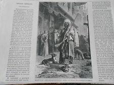 Gravure 1869 - Marchand ambulant au Caire