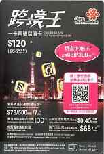 China Unicom Border King roaming free tourist sim voice+sms+data US seller