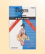 Bigen (C) Permanent Dark Brown Color Hair Dye Free Ammonia 6g.