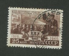 RUSSIA #1442 USED