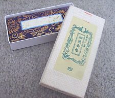 Vintage Japanese Blue Gold Padded Cloth Diary Journal  VOL 4 New Old Stock
