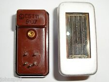 SBT-11 Russian Geiger counter NEW