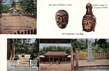 KOKUBUNJI TEMPLE BUDDHA'S IMAGES MULTI PHOTO JAPANESE POSTCARD