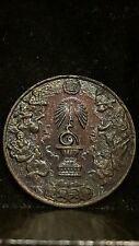 Thai amulet coin King Rama 9 King Bhumibol back Eight Immortals, 50th in reign