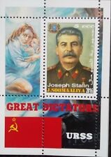 Somalia 2016 the great dictators of the world  USSR Russia Stalin