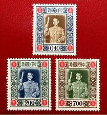 China Taiwan Stamp SC#1124-1126 1955 President Chiang Kai-shek Full Set Mint VLH