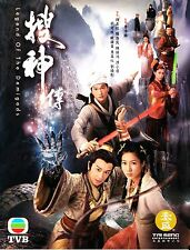 Legend of the Demigods 搜神傳 Hong Kong Drama Chinese DVD TVB