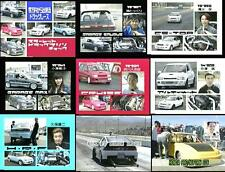 FWD Options Magazine VHS Video Japan (NTSC) Honda Civic Type R JDM Acura Integra