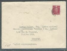 HONG KONG  (P2308B) JAPANESE OCCUPATION 5S SHOWA COVER TO SHANGHAI