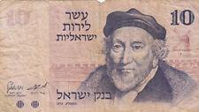 Billet banque ISRAEL 10 SHEQALIM 1973 état voir scan 657