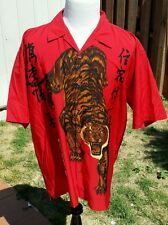 RARE VINTAGE CHINESE SYMBOLS TIGER BUTTON UP MEN'S SHIRT L RED ROCKABILLY