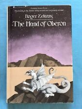 THE HAND OF OBERON - FIRST EDITION WITH SIGNED PAGE BY ROGER ZELAZNY