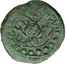 Jesus Christ Class K Anonymous 1081Ad First Crusade Byzantine Follis Coin i34440