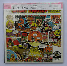 Big Brother and the Holding Company , Cheap Thrills (CD_Cardboard sleeve-Japan)