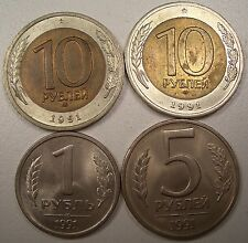 LOT OF 4 1991 RUSSIA 1 RUBLE 5 RUBLE AND 10 RUBLE COINS LQQK NICE