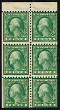 """#424d 1c 1914  PERF10 BOOKLET ISSUE POSITION """"A"""" MINT-OG/NH"""