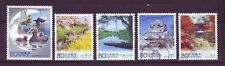 ˳˳ ҉ ˳˳R804 Japan Prefectural 60th Local Gov.Siga 2012 Japon complete set