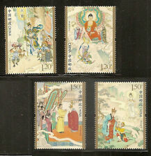 China 2015-8 Journey to the West stamp set MNH