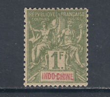Indo-China Sc 20 MNH. 1892 1fr bronze green on straw Navigation & Commerce