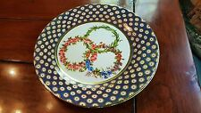 Museum Collection Decorative Tin Enamel Plates - Three Garlands - Set of 12