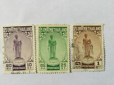1955 Siam Thailand Old Stamps Complete Set Lot  28