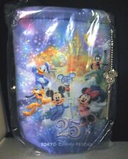 Tokyo Disney 25th Anniversary Water Bottle Drawstring Cover w/ Key Chain - NIP