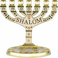 "Judaica 7 Branch Menorah with Bright White Enamel & Golden Undertones ""SHALOM"""