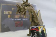 Godzilla 50TH Anniversary King Ghidorah 1992 Figure W/Card BANDAI EMS from Japan
