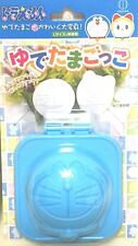 Japanese Bento Lunch accessories Doraemon BOILED EGG MOLD