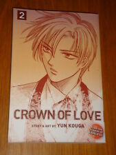 CROWN OF LOVE VOL 2 VIZ MEDIA SHOJO BEAT MANGA YUN KOUGA GRAPHIC NOVEL