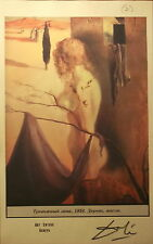 Salvador DALI RARE COULEUR Lithographie main gala original signé