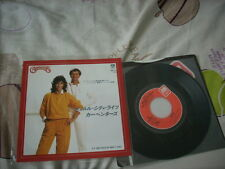 "a941981 Carpenters  Japan 7"" Honolulu City Lights Sample Record"