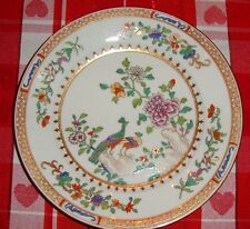 Herend Pao de Peking PP Pattern Dinner Plate ca. 1920's VERY Rare Herend History