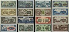 Replacement China 1948-1951 Banknotes 1-50000 Yuan 60 PCS Full Sets