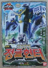 Bandai Power Rangers Wild Force DX Megazord Gao Hunter NEW
